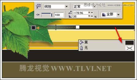 用coreldraw设计环保宣传海报教程 ps教程 3 - 软件