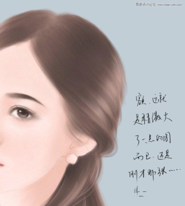 photoshop解析手绘美女中的头发绘制过程