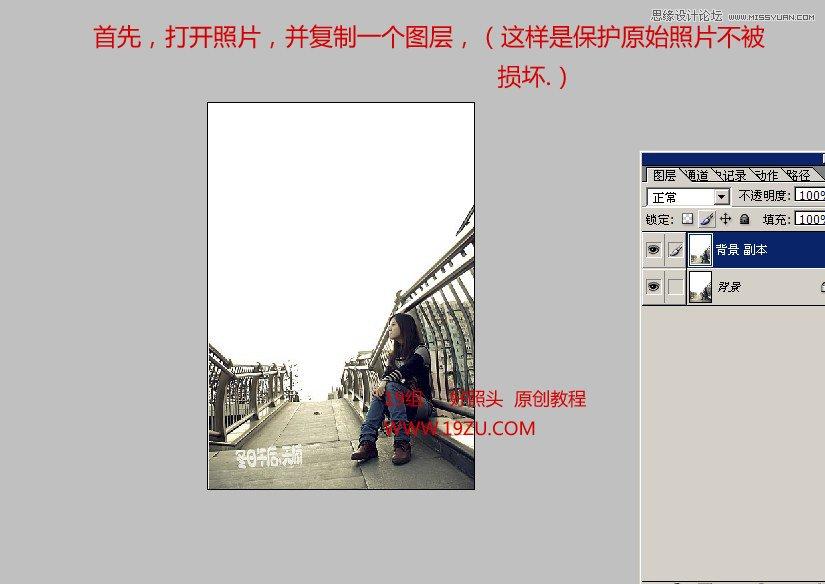 金沙澳门官网下载app 3