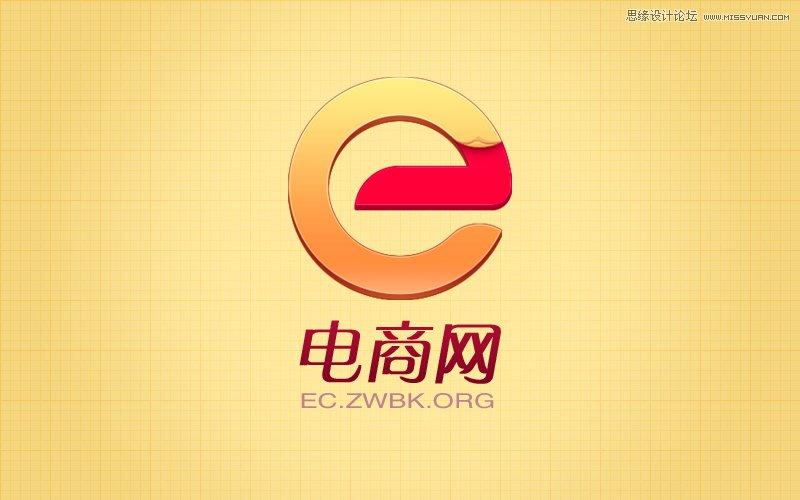 详细解析电子商务网站的标志设计(2)