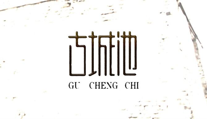 李林字体设计 670x386; 国内设计师李林字体设计欣赏,ps教程,思缘教程