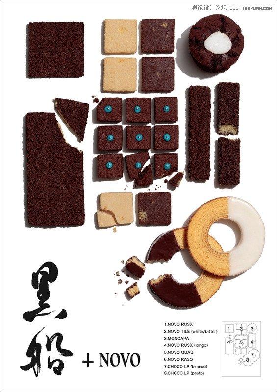 40款插画风格的企业标志设计欣赏 yardstick咖啡馆品牌vi设计欣赏