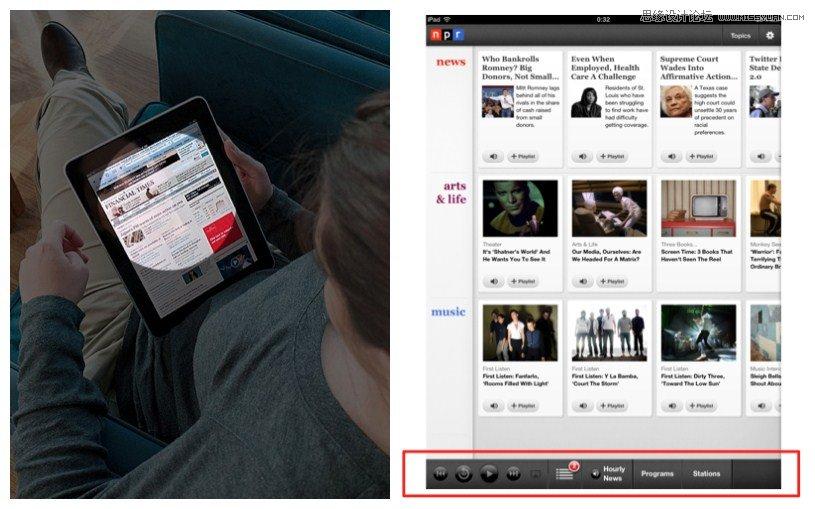 淺談ipad閱讀類應用設計技巧