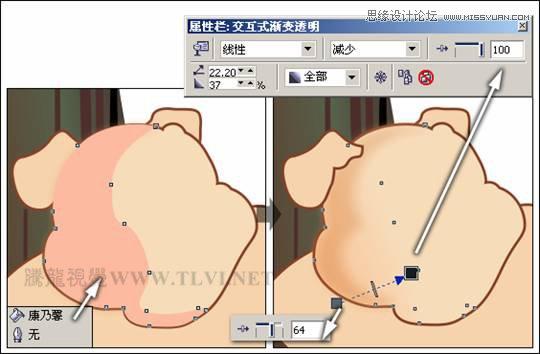 coreldraw绘制可爱的泡泡猪卡通插画