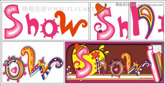coreldraw教程:制作可爱风格的艺术字教程
