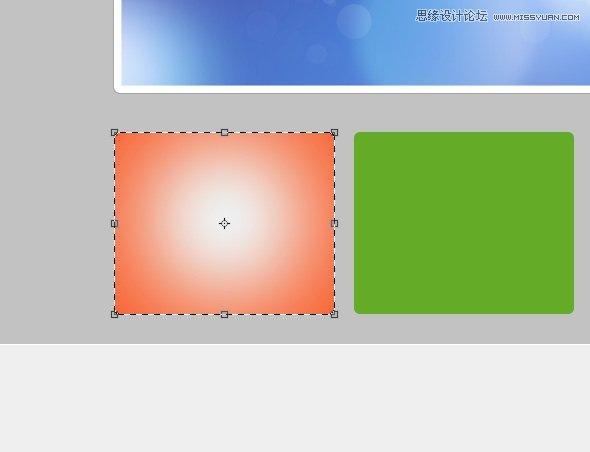 photoshop设计炫彩的商业网页界面设计(2)