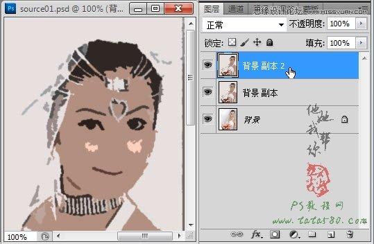 """5、确定后效果如下图所示:  6、选择菜单""""滤镜->艺术效果->木刻"""",如下图所示:  7、在弹出的""""木刻""""设置窗口中,设置""""色阶数""""为3,边缘简化度为0,边缘逼真度为3,不同的照片可能设置有所不同,重点观察脸部效果是否达到漫画风格效果,本例效果如下图所示:  8、确定应用后的整体效果如下图所示,这时漫画的效果已经基本出来了。  9、将图像放大,经过以上的调整有可能边缘轮廓会出现一些扭曲,我们可以通过复制一个图层副本进行调"""