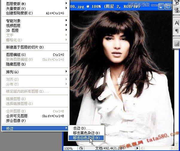 photoshop解析美女头发的抠图方法选择技巧(3)