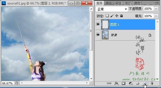 Photoshop制作梦幻效果的发光极光剑
