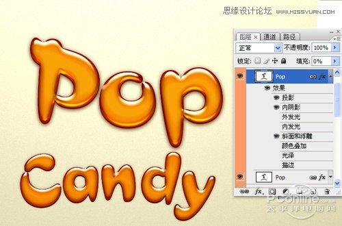 photoshop制作可爱糖果风格的艺术字教程
