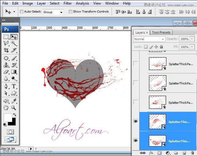 photoshop设计七夕情人节立体水花效果的心形(2)