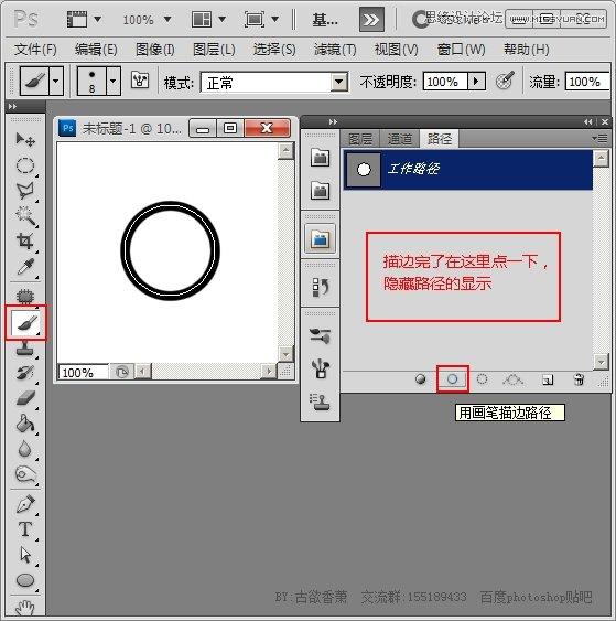 Photoshop制作loading加载等待GIF动画教程,PS教程,思缘教程网