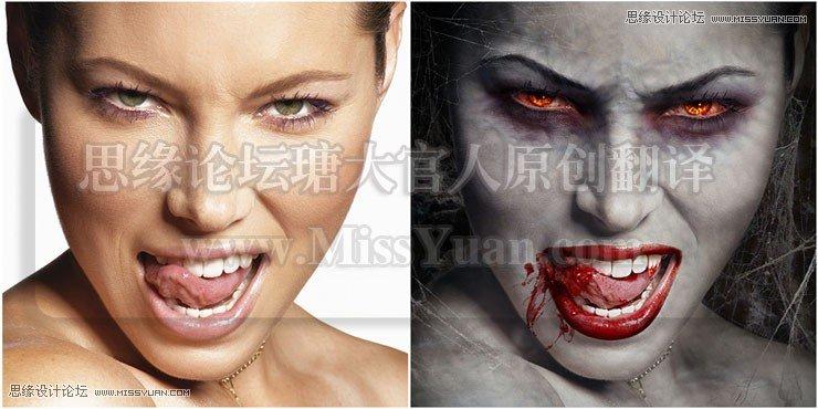 光的美女吸血鬼教程