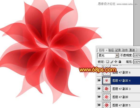浅红色风景图