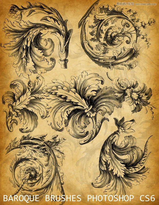 立体手绘花纹装饰笔刷