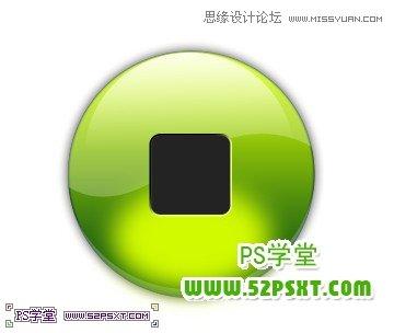 photoshop制作立体透明效果的播放器按钮(3)