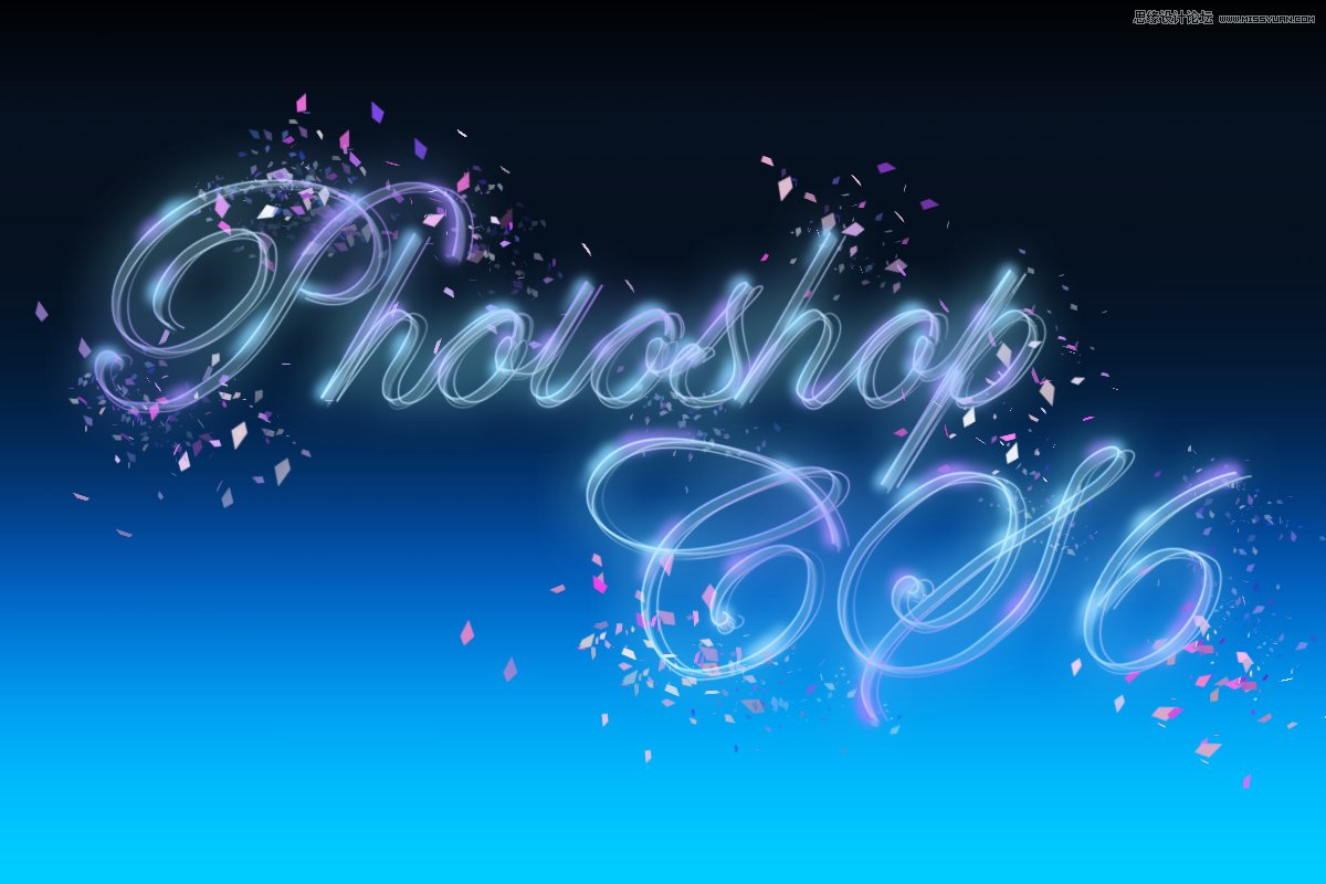 photoshop设计梦幻透明效果的花体艺术字教程