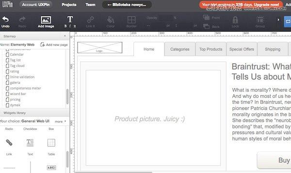 浅谈线框图,原型和视觉稿的区别 - 网页设计 - 思缘