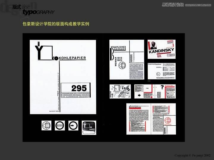 教你如何把控版式设计的构图和排版