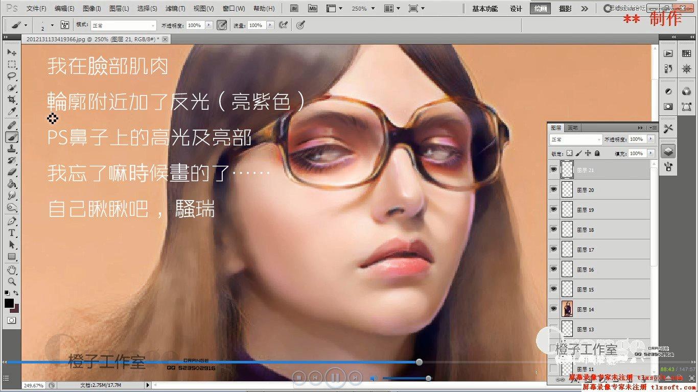 photoshop把国外美女人像转逼真手绘效果图 - ps转载