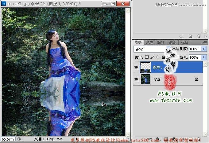 Photoshop合成在林中戏水的美女美女古装试戏图片