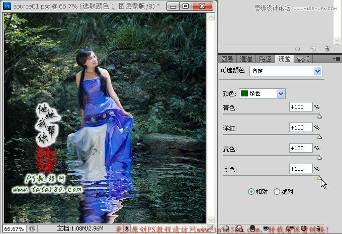 Photoshop合成在林中戏水的美女古装上上上美女图片