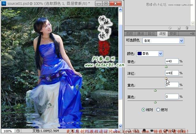 Photoshop合成在林中戏水的古装美女凹凸美女柔术图片