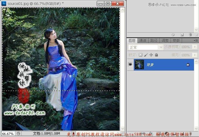 Photoshop合成在林中戏水的古装古装美女美女图片的图片