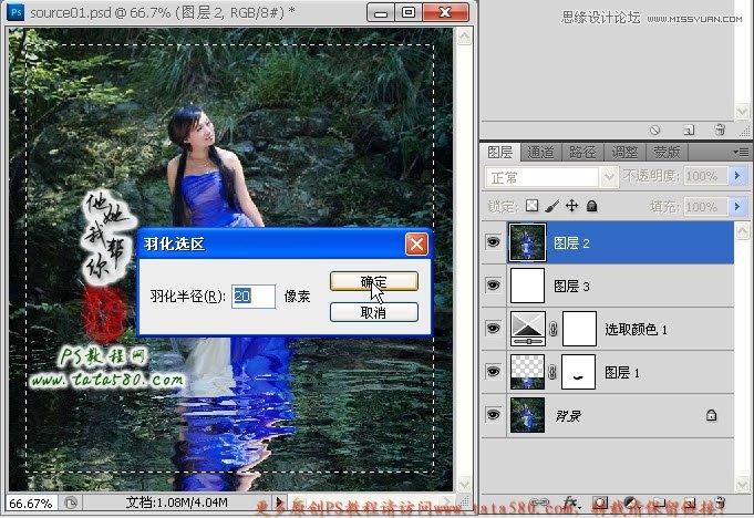 Photoshop戏水在林中合成的古装美女裸图片美女黄图片