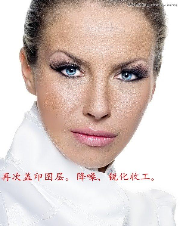 toshop给国外美女人像保留质感磨皮