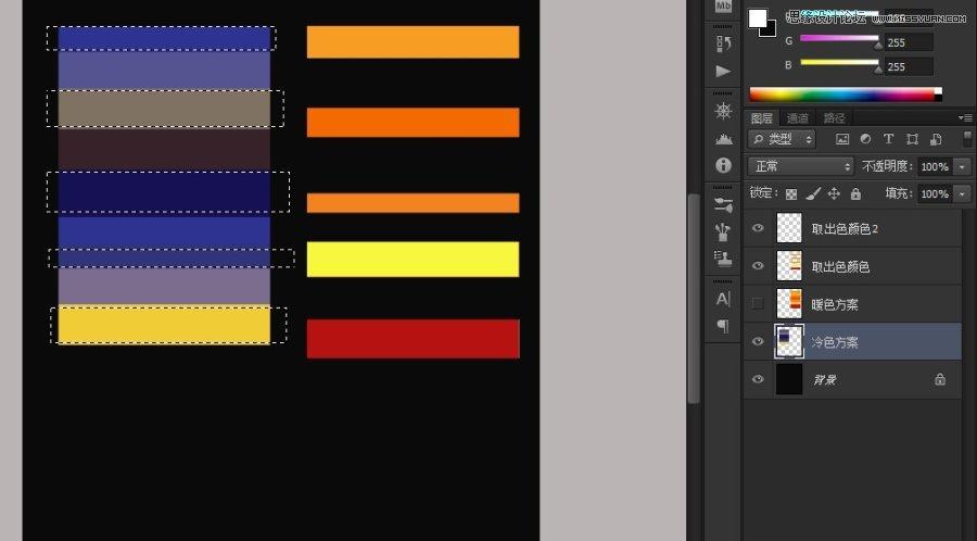 高效高質設計一個完整的配色方案