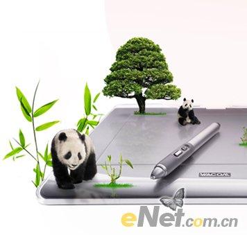 photoshop设计手绘板上面走动的熊猫场景(3)