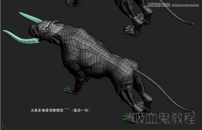max实例教程:多边形建模小狗(2)