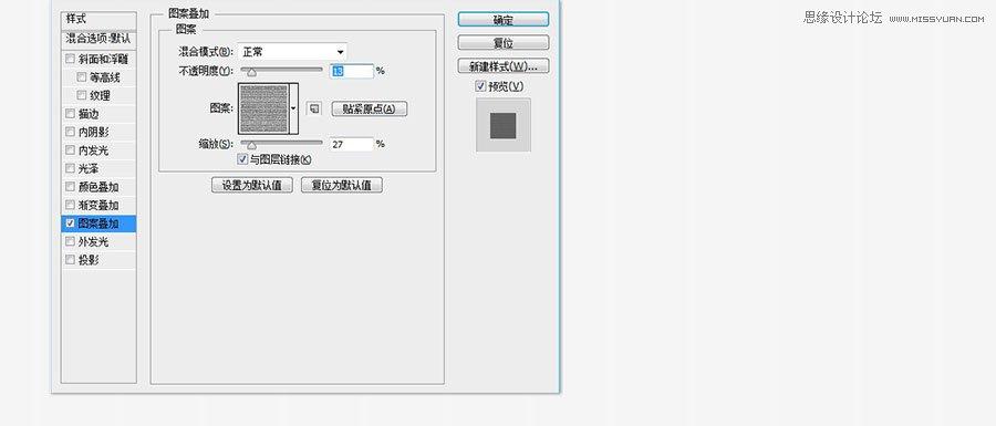 Photoshop设计常见UI设计中按钮的滑动特性-绘制出m-u调制曲线网页图片