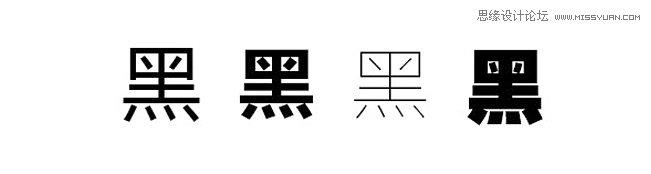 详细解析网页中文字体设计总结