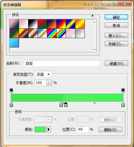 photoshop 色彩混合 模式的 原理 详细解析 转载