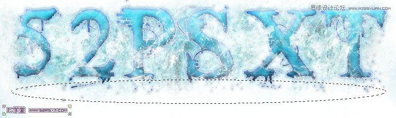 photoshop设计冰冻效果的蓝色字体教程图片