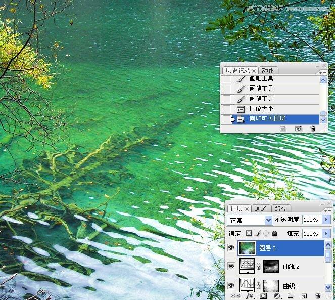 photoshop调出水面风景照片清澈通透的颜色(3)