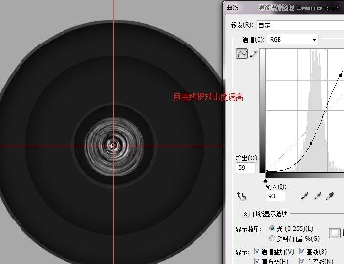 photoshop绘制立体效果的苹果app相机图标