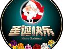 CorelDraw打造圣诞快乐立体字教程