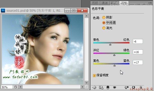 photoshop高质量给美女头像磨皮美白-转载教赢家美女图片