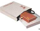 <b>CorelDraw打造手提袋和礼品盒</b>