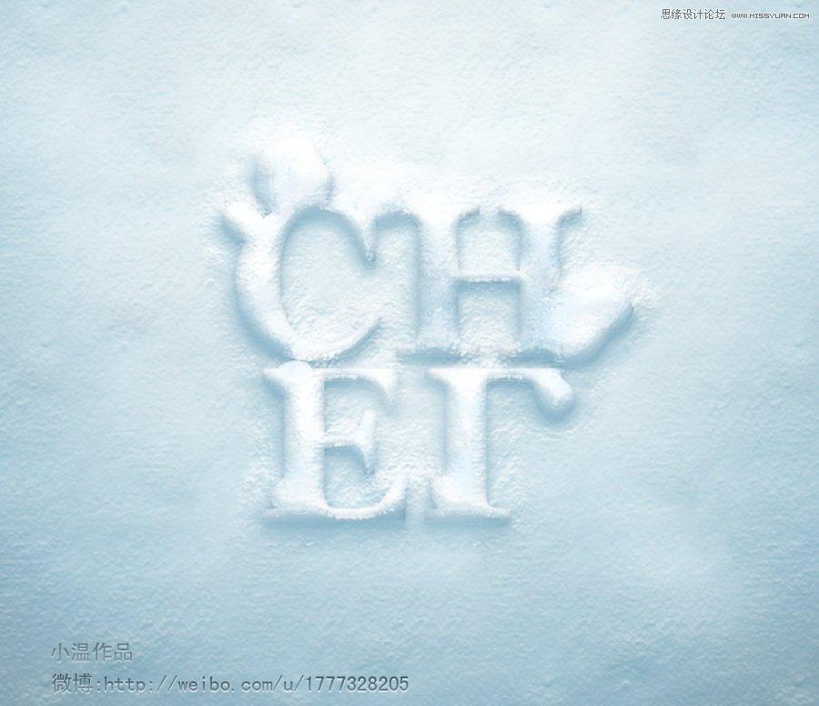 photoshop制作冬季雪花字教程