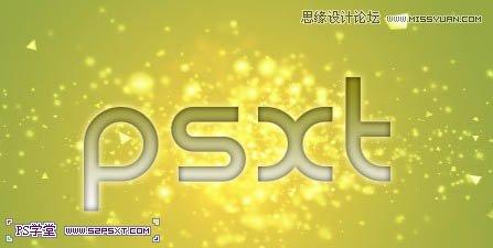 photoshop绘制梦幻炫彩效果的艺术字(2)