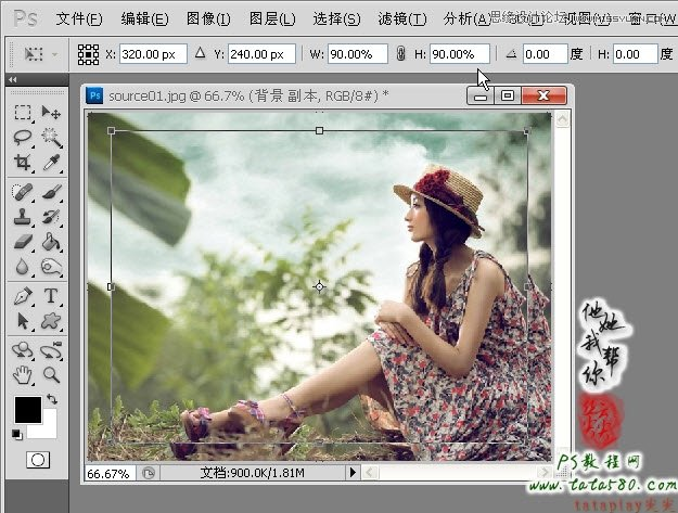 Photoshop给美女照片添加立体边框效果,PS教程,思缘教程网