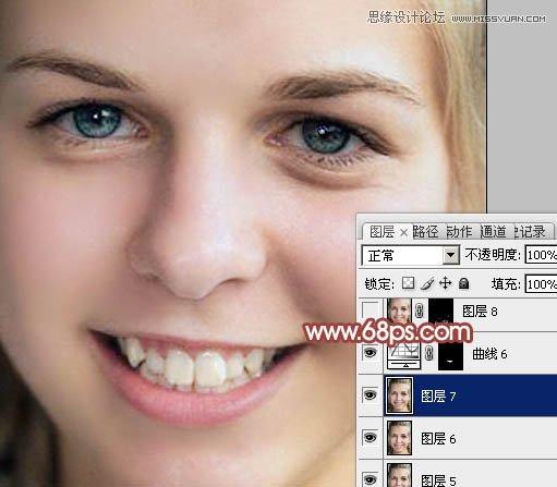 photoshop超详细的给满脸斑点的女人磨皮,ps教程,思缘教程网