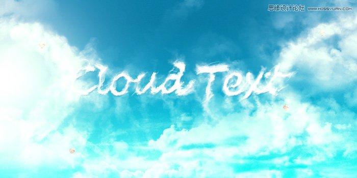 的云朵藝術字教程