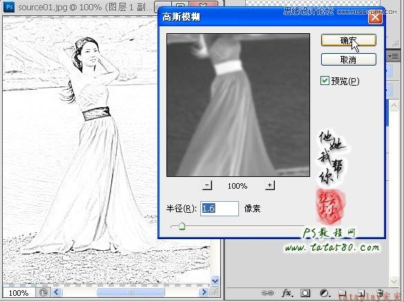 外景素描图片图片 婚纱设计图片素描图,服装设计图片素描图