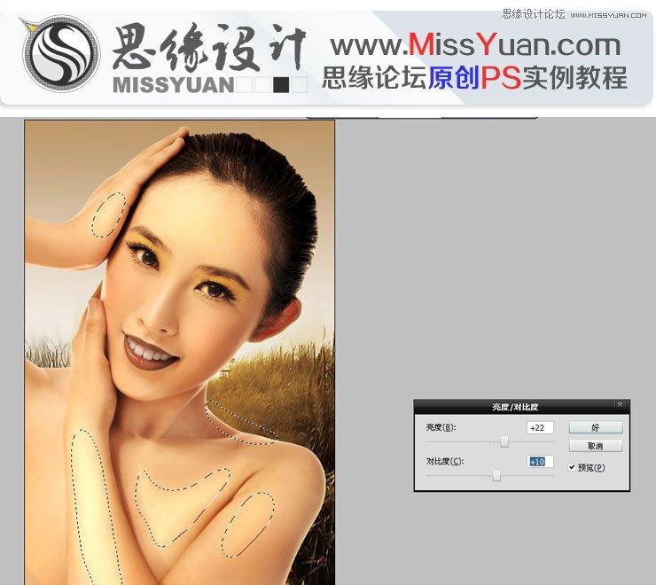 Photoshop调出美女模特质感的古铜色效果 5