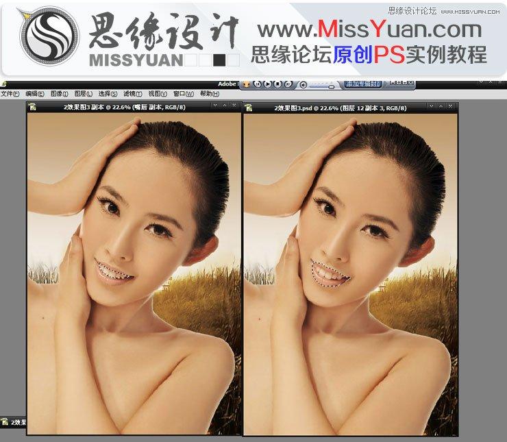 Photoshop调出美女模特质感的古铜色效果